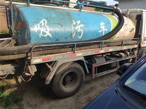 阳谷疏通下水道/管道疏通/电话是什么?抽泥浆