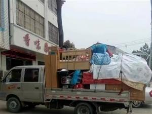 麻城专业搬家服务一条龙
