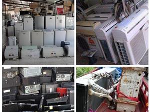 岳池家電回收空調冰箱洗衣機熱水器電動車三輪車