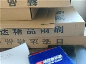 安庆纸箱厂