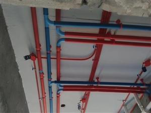 專業改水電,地暖,包設計安裝