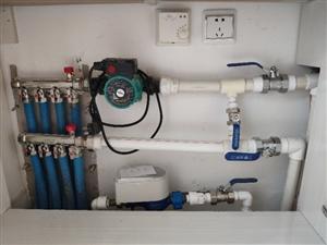 专业水电暖快修,太阳能热水器电热水器清洗修理