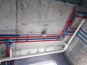 承接家裝水電