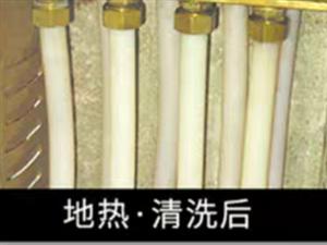清洗地暖,維修換分水器