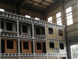 轻钢房租建造
