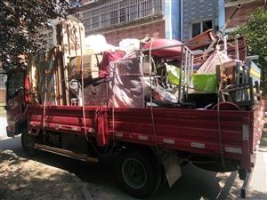 桐城鴻運專業搬家送貨砸墻清理垃圾