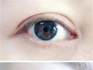 藝絲睫給你不一樣的眼睛