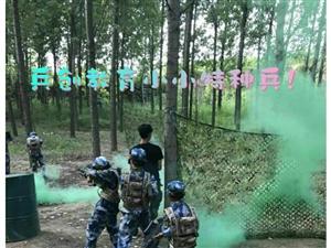 兵創軍旅《小小特種兵》10月3號4號軍事訓練營