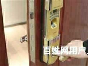 新縣防盜門安裝指紋鎖上門電話/新縣安裝指紋鎖