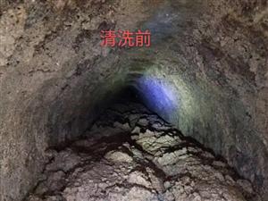 安徽省順順通管道工程有限公司