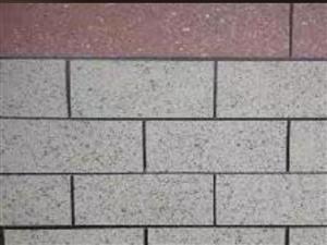 真石漆施工外墙翻新