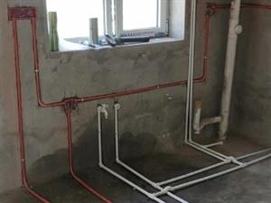专业水电暖安装