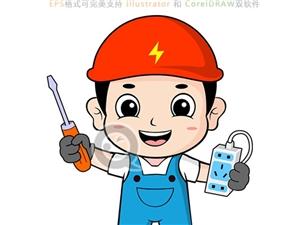 电工,电气维修