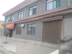 富平村镇真石漆施工