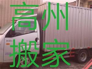 长短途搬家拉货,搬运工,珠三角货运专线
