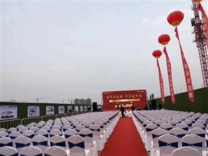 青岛 即墨区域婚庆设备租赁,桌椅板凳,空飘拱门