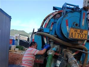 柳州清理化粪池,高压车疏通下水道