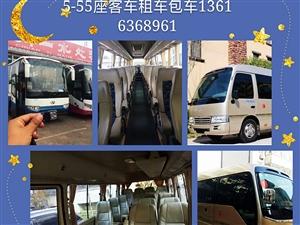 7-55座客車租車