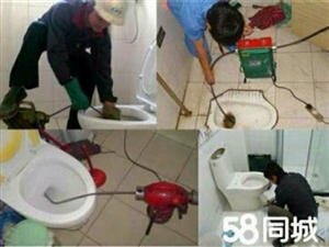 安庆市专业平价疏通各种下水道