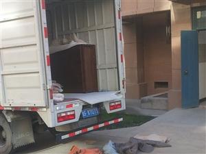 小杜搬家有限公司