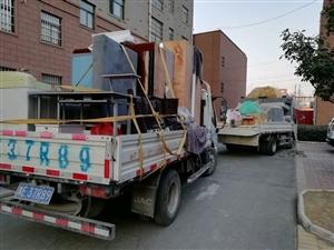 滑縣大吉搬家公司,貨車出租,家具拆裝,空調移機