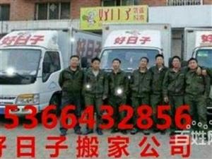 朱师傅专业搬家公司13773939175