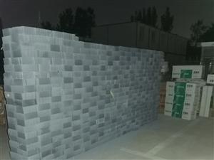 水泥砖,蒸汽砖,各型号砖都有