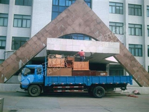泗洪万顺搬家公司 空调移机