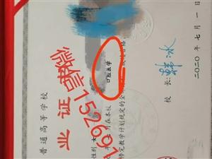 山东20年山东省春考口腔医学专业招生情况~~