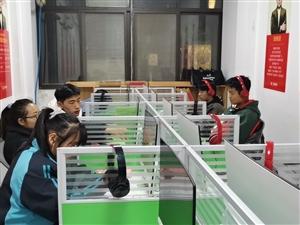 上海三陶教育湯陰分校正在招聘