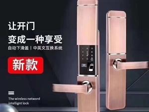 24小时青白江开锁换锁修锁