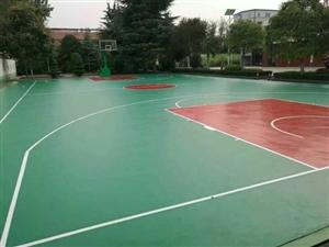 杞縣通許附近PVC塑膠地板安裝,籃球場施工畫線