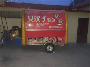 三輪燒烤車出售