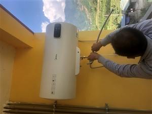 專業安裝維修空調、空氣能,太陽能,熱水器
