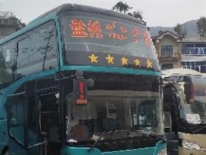 紅果汽車客運站已開通直達廣東省際班車