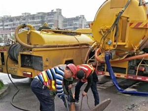 即墨大型管道清淤抽污水 即墨清理化粪池抽泥浆