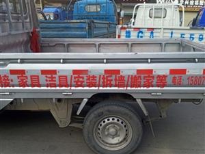 修水县专业搬家公司