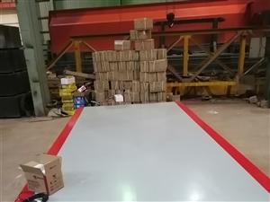 生产销售,维修1-150吨地磅秤