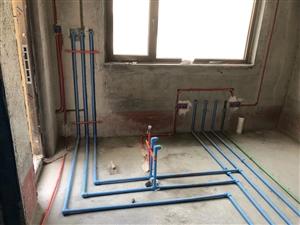 專業水電暖安裝,各種家庭水電暖維修