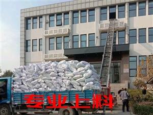人力搬运工装卸工,专业上料下垃圾,卸货师傅