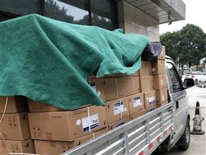 溧水搬家公司15189811587。