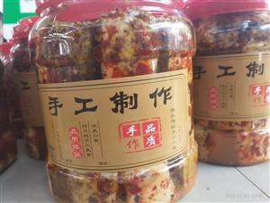 正宗铁柳臭豆腐