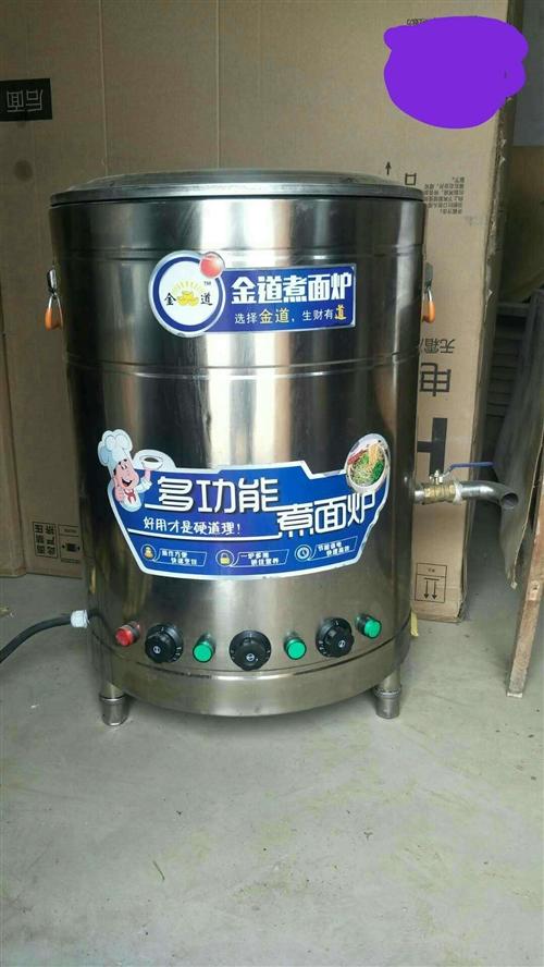 煮面桶电的,用了不到一个月,大锅也是,县城都买不到的锅,淘宝上可以搜,凯瑞特电锅78的型号,