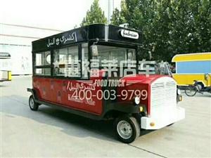 街景老爷餐车