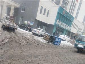 雪天路滑,多加小心