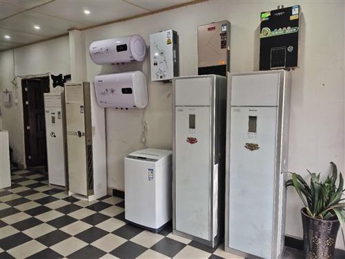 长期出售二手品牌 空调 冰箱 全自动洗衣机 液晶电视 热水器 油烟机 灶具 成色新 价格便宜 都有保...