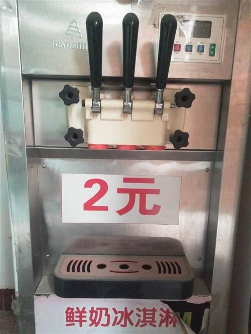賣二手冰淇淋機、炒酸奶機九成新,價格面議,有意購買者撥打電話:15936686175     134...