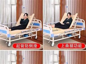 瘫痪病人多功能护理床