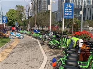 共享单车加盟