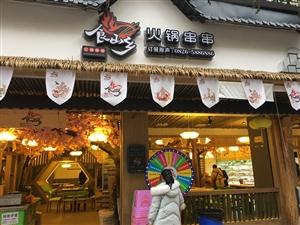 1081食山�l火�串串